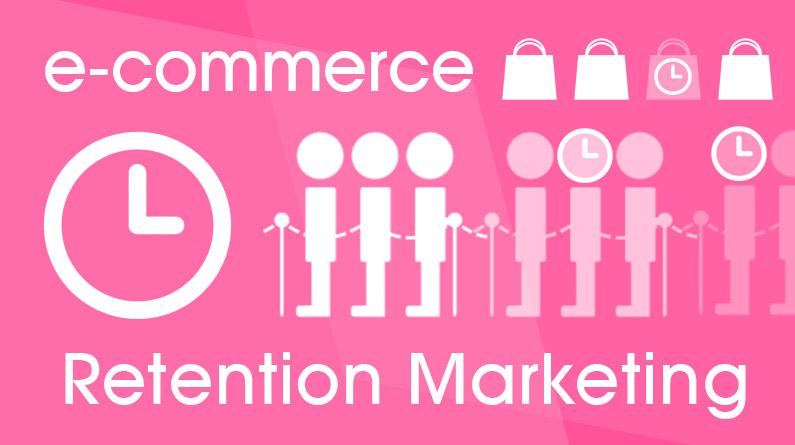 retention-marketing ecommerce fst studio